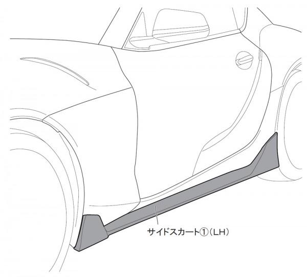Jeggon Racing TRD Style Carbon Seitenschweller Toyota Supra A90 MK5