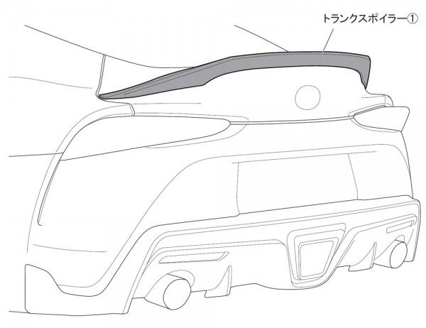 Jeggon Racing TRD Style Carbon Ducktail Toyota Supra A90 MK5
