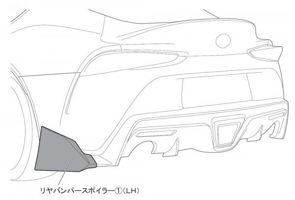 Jeggon Racing TRD Style Carbon Heckansätze Toyota Supra A90 Mk5