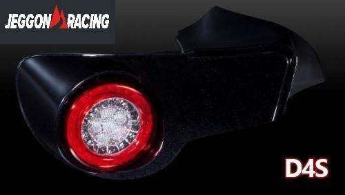 Coplus LED Rückleuchten E Zeichen Toyota GT86 Subaru BRZ